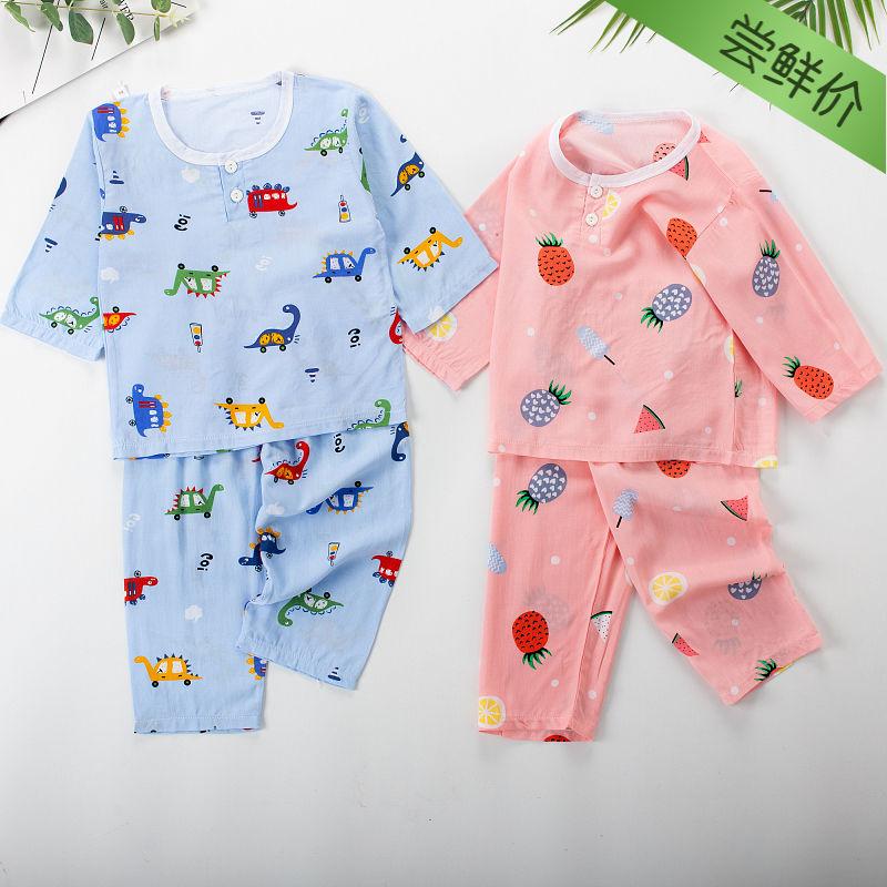夏季儿童棉绸睡衣男童女童中大童小孩家居服薄空调套装