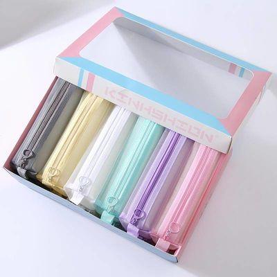 笔袋女韩版简约透明网纱笔袋学生考试专用铅笔盒大容量女生文具盒