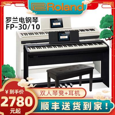 罗兰FP30 FP10便携式电钢琴88键成人家用专业高级乐器初学者学生