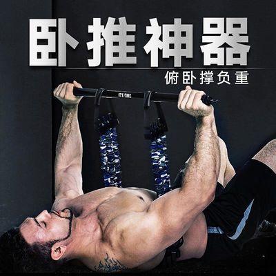卧推器卧推凳推胸神器杠铃俯卧撑支架胸肌训练家用健身器材弹力带