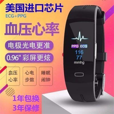 智能手环男女通用测血压心率心电图防水运动计步器多功能手环手表