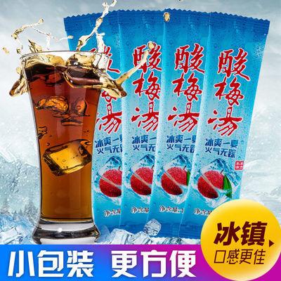 老北京酸梅汤速溶颗粒冲泡乌梅汁固体饮料开胃降暑果汁20条-80条