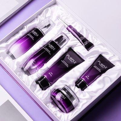 慕斯女孩烟酰胺紫苏精华皙颜六件套温和清洁补水保湿护肤品正品