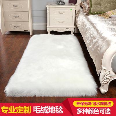 长毛绒地毯卧室客厅沙发飘窗毯网红同款ins风仿羊毛地垫全铺床边