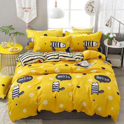 芦荟棉活性印花简约可爱学生卡通四件套1.2米双人床上用品KK家纺