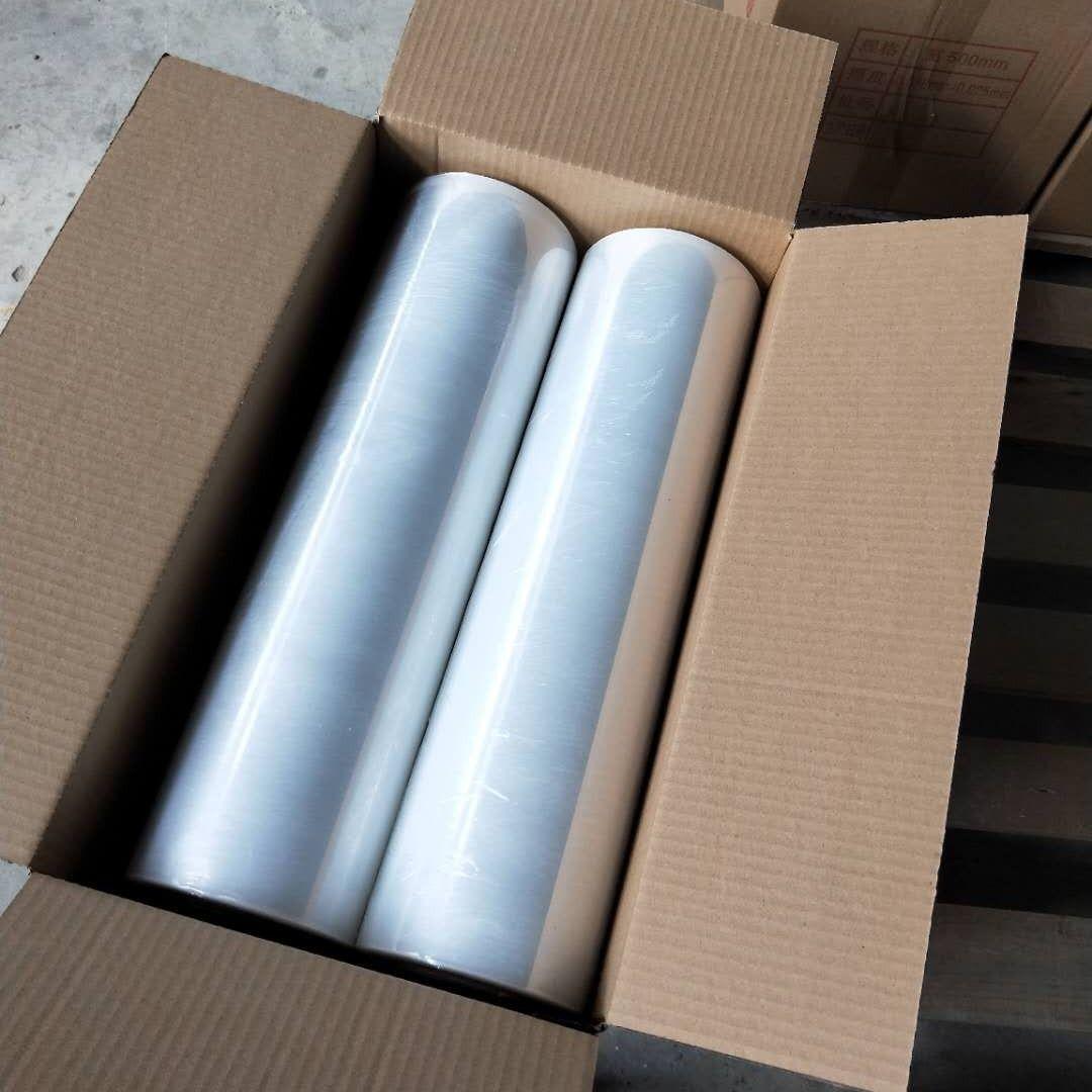 洛阳生态板包装袋厂家 费县新星华塑料包装