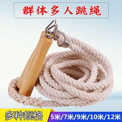 跳绳多人长绳团体集体儿童摇大绳学生成人麻绳5/7/10米大绳子甩绳