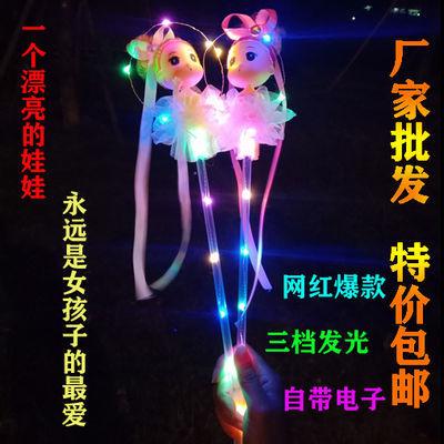 新款发光仙女棒魔法棒荧光棒芭比娃娃公园夜市热卖儿童玩具批发