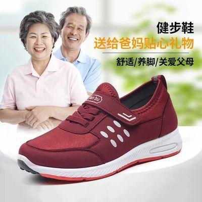 春秋经典款老北京中老年布鞋单鞋防滑软底透气平底鞋妈妈鞋健步鞋