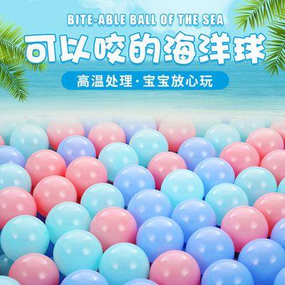 海洋球婴儿球球手抓球玩具球儿童马卡龙海洋球彩色玩具球海洋球池