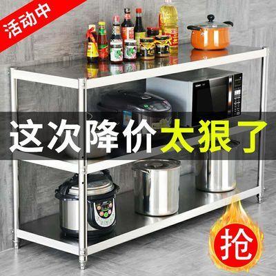 厨房不锈钢置物架微波炉烤箱架落地三层储物架多层锅架收纳整理架