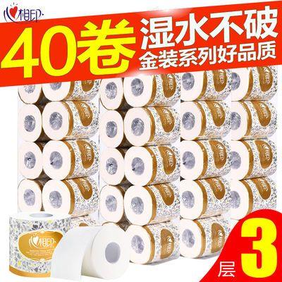正品心相印卷纸批发纸巾卷筒纸厕纸卫生纸卷纸大卷有芯家庭装