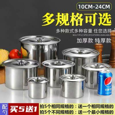 不锈钢味盅调料罐调料缸调味打蛋盅炖盅带盖厨房家用味盒油罐油盆