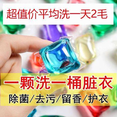 网红洗衣凝珠10颗装香水型持久留香情侣家庭装浓缩洗衣液球留香珠