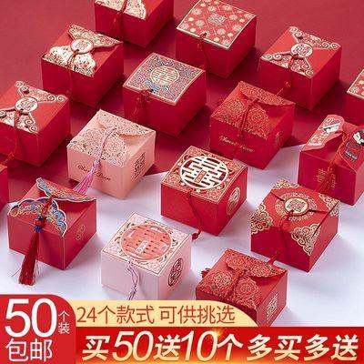 结婚喜糖盒礼盒装2020新款抖音创意中式婚礼庆伴手礼品中国风糖盒