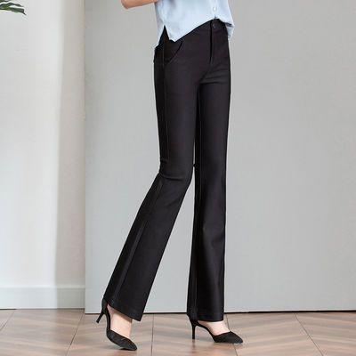 黑色微喇叭裤女夏新款高腰大码垂坠感白色微喇裤弹力直筒西裤长裤
