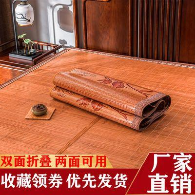 凉席竹席席子1.8米床1.5米三件套夏季冰丝1米5折叠1.2米双人双面