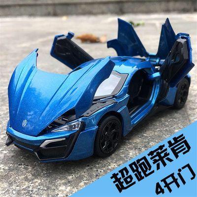 合金1:32儿童玩具车莱肯AE86兰博基尼跑车模型金属四开门回力声光