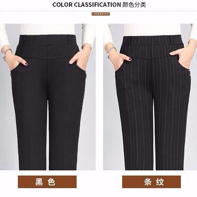 中年直筒妈妈裤高腰弹力女裤黑色春秋休闲裤西裤女条纹中老年女裤