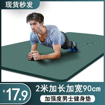 加长2米瑜伽垫正品男士健身垫儿童舞蹈垫瑜珈毯防滑仰卧起坐垫子