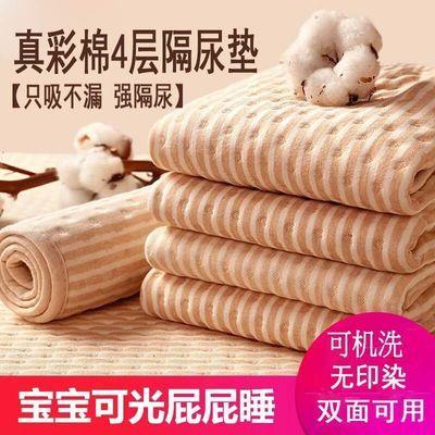 洗透气四季纯棉超大号新生婴儿童双面防漏尿床垫彩棉隔尿垫防水可