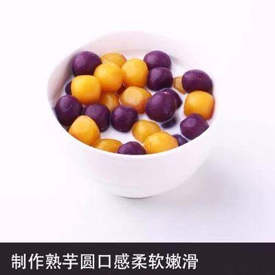 妙大姨木薯淀粉 木薯粉自制芋仙芋圆甜品 珍珠奶茶芋圆粉500g食用