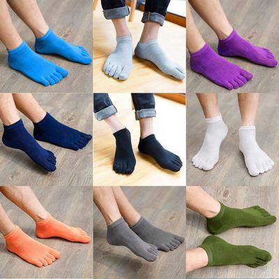 夏季五指袜女棉防臭防脚气吸汗网眼短筒分脚趾袜五趾袜瑜伽女袜