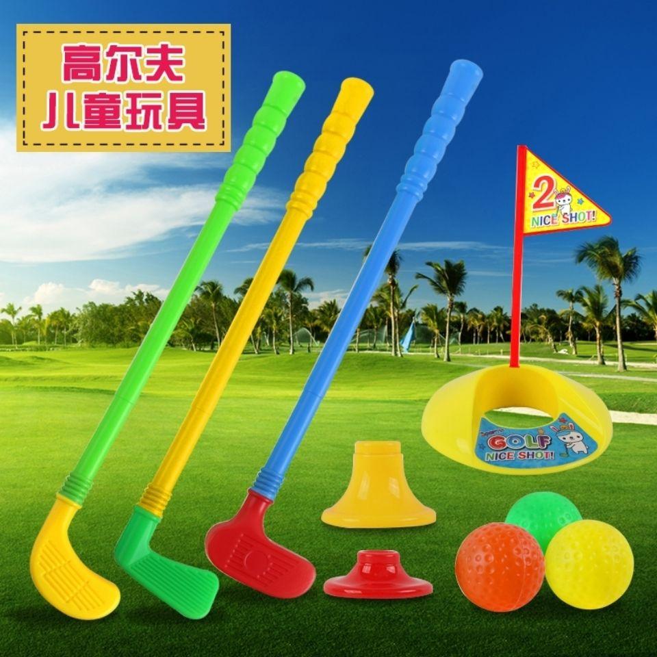 儿童高尔夫球杆套装宝宝保龄球男女孩室内运动幼儿园体育球类玩具