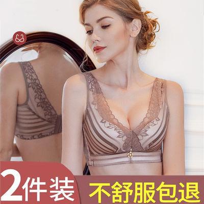 都市丽人无钢圈高端蕾丝美背文胸内衣女士聚拢胸罩套装小胸加厚无