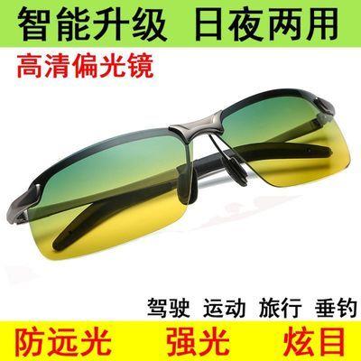 新款日夜两用变色眼镜驾驶偏光太阳镜男司机夜视开车钓鱼男士墨镜