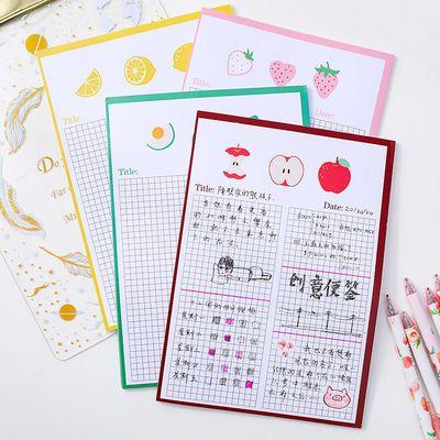 笔记本子个性创意便签本学生用B5方格本可爱超萌少女计划本备忘本