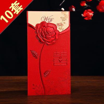 结婚用品婚庆请柬打印喜帖创意立体中式玫瑰请帖婚礼个性定制