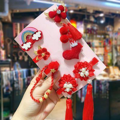 中国风新年儿童发饰女童流苏头饰过年公主发夹套盒装饰品红色发卡