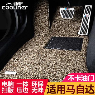 轲朗丝圈汽车脚垫专用马自达昂克赛拉3阿特兹6睿翼CX4CX5CX3CX8