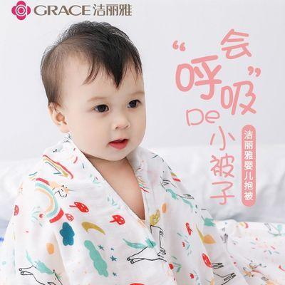 洁丽雅婴儿浴巾非纯棉新生儿童宝宝用品竹纤维柔软吸水洗澡纱布被