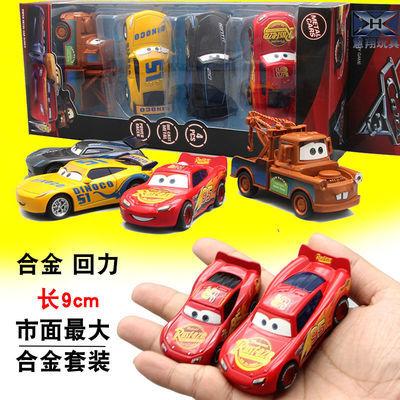 赛车汽车总动员麦昆板牙杰克逊合金玩具车套装 玩具组合 回力赛车