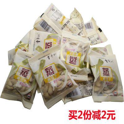 童年记南瓜子蒸南瓜子独立小包装童年记忆零食炒货原味五香味