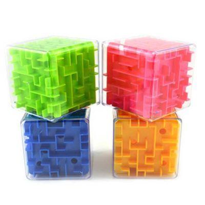 益智六面闯关迷宫3d立体 儿童注意力耐心智力走珠玩具早教3-7岁