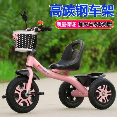 儿童三轮脚踏车带斗2-6岁大号童车自行车宝宝脚踏车小孩脚蹬单车