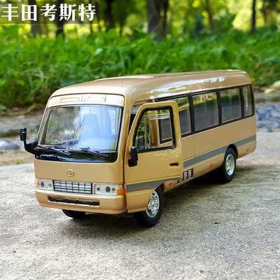 1:32丰田考斯特合金汽车模型仿真商务巴士车模摆件声光回力玩具车