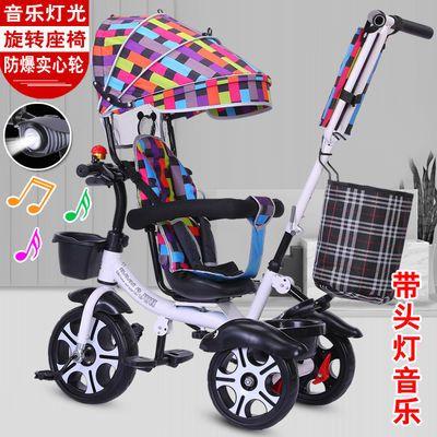 新款音乐儿童三轮车脚踏车1-3-5岁大号宝宝手推车2-6女童车自行车