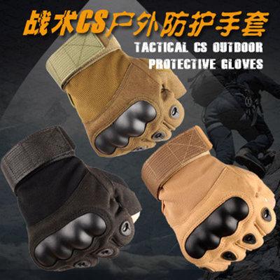 战术手套男特种兵半指手套作战格斗防割防滑手套秋冬骑行健身手套