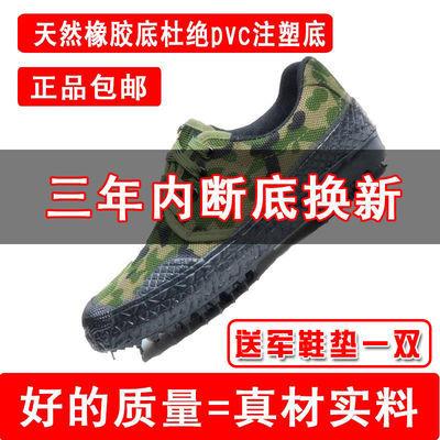 迷彩布鞋川军99男作训鞋黑色帆布黄球鞋劳保胶鞋解放鞋工地劳动鞋