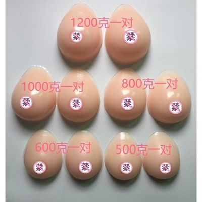 男用逼真粘贴义乳CD变装假奶假胸内衣胸垫加厚硅胶伪娘用品假乳房