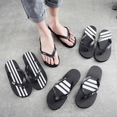 情侣男女款人字拖鞋夏季韩版潮流男士凉拖鞋学生防滑夹拖沙滩鞋男