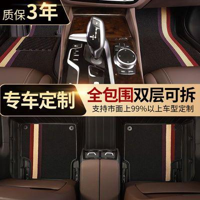 长安cs75专用汽车脚垫全包双层2017/18/19/20款CS75plus定做脚垫