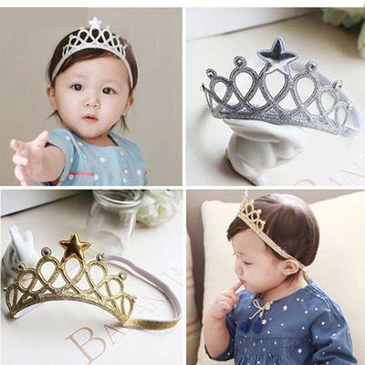 韩国儿童发饰婴儿安全发带女宝宝百天满月周岁生日皇冠头饰品