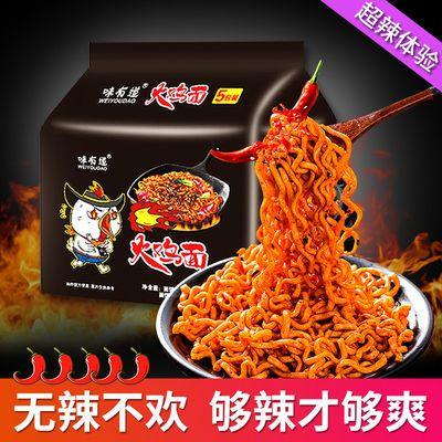 【送不锈钢叉子】味有道火鸡面超辣酸辣粉3-15袋泡面方便面零食辣