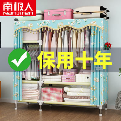 【南极人】精品衣柜简易布衣柜钢管加粗加固大号单双人衣橱收纳架