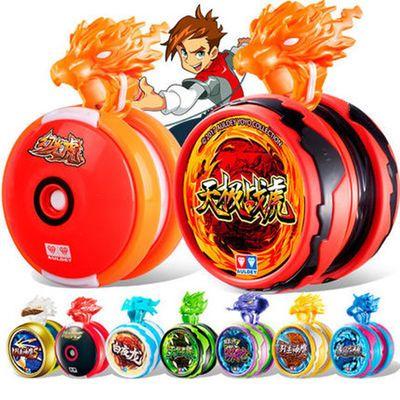 悠悠球火力少年王6之悠拳英雄回旋溜溜球小学生儿童玩具天极战虎5